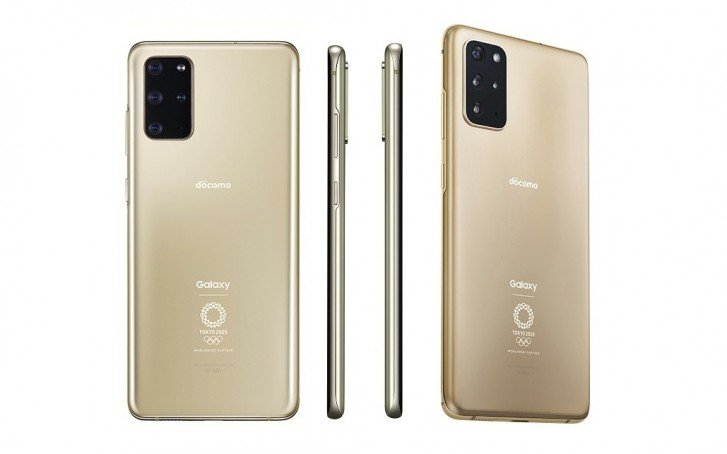 Samsung представила смартфон Galaxy S20 Olympic Edition