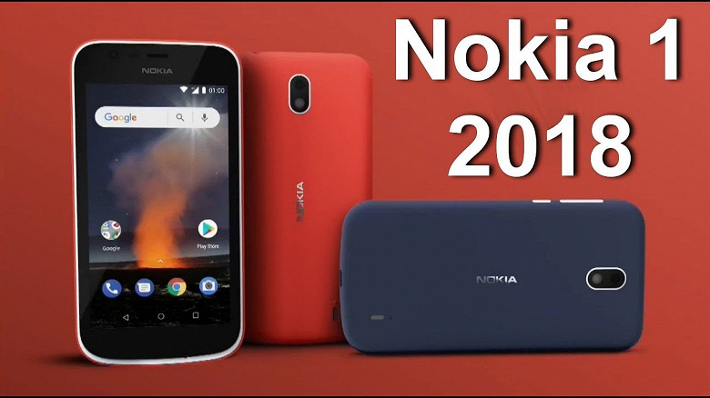 Смартфон Nokia 1 получил Android 10 (Go Edition)