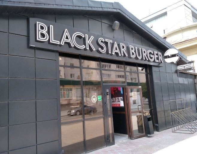 Роспотребнадзор требует временно закрыть бургерную Тимати Black Star Burger в Тюмени